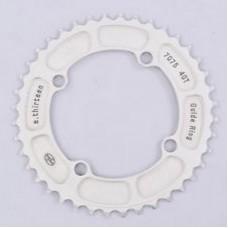 Зірка e*thirteen DH 40т (silver)