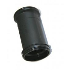 Компонент каретки XTR FC-M960 Inner Cover & O-Ring